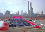 茂名乙烯厂